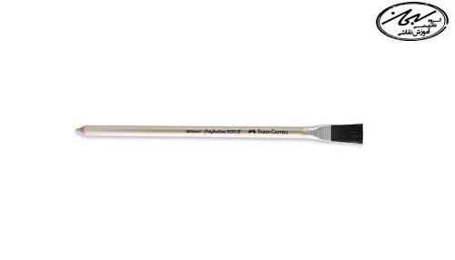 پاک کن مدادی فابر کاستل مدل 7058B